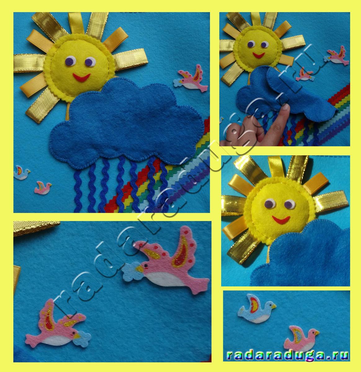Солнышко своими руками из ткани