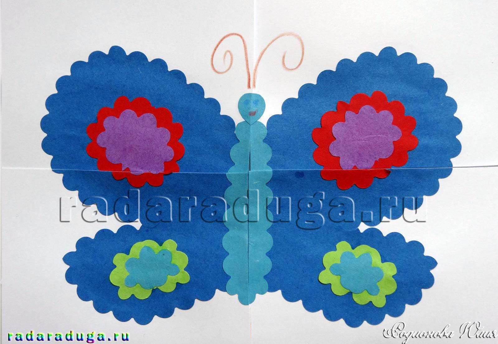 Поделка бабочки из цветной бумаги
